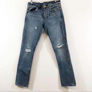 Banana Republic Men's Distressed Skinny Jeans